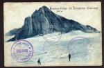 Brandner Ferner mit Scesaplana Vorarlberg 1907