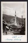 Sarajevo Moschee