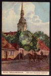 Mitau 1918 Reformationskirche Becherer Jelgava