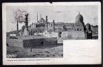 Kairo Ägypten Egypte 1898  Moschee