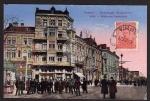 Sofia Boulevard Dondoukoff