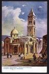 Jerusalem Erlöserkirche Church Redeemer