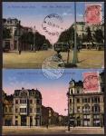 2 AK Sofia Rue Marie Louise Handelsstraße 1917