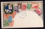 Uruguay Briefmarken AK Ottmar Zieher