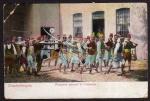Konstantinopel Constantinople 1908 Pompiers