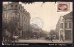 Bidin Alexandrowska Straße ca. 1930