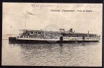 Wolgadampfer Bürger 1911