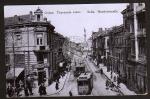 Sofia Handelsstraße Feldpost 1917 Nr 185
