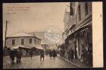 Skoplje La rue principale Skopje Feldpost 1916