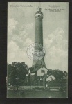 Osternothafen Leuchtturm Ostseebad